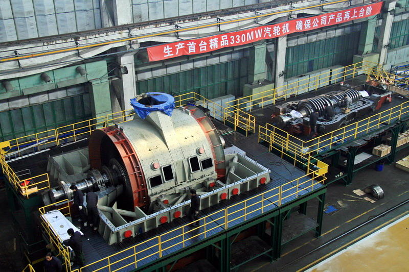 Single extraction steam turbine (330mw)